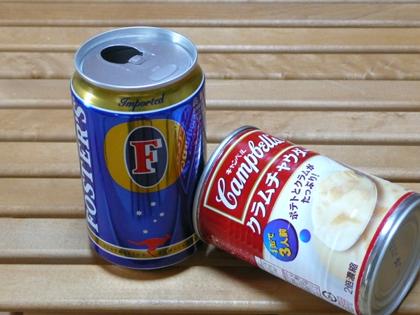 beercancooker01.jpg