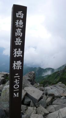 09nishiho07.jpg