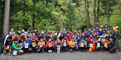 2013EJ_camp2.jpg