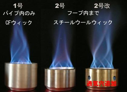 hoop_stove_2_02.jpg