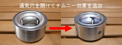 hoop_stove_2_03.jpg