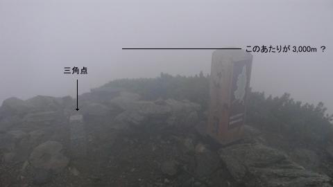 mibu18.jpg