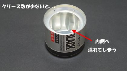 micro_hoop02-2.jpg