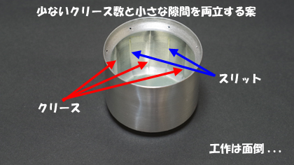 micro_hoop04-2.jpg